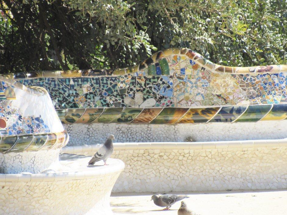 schoenster Park Barcelona