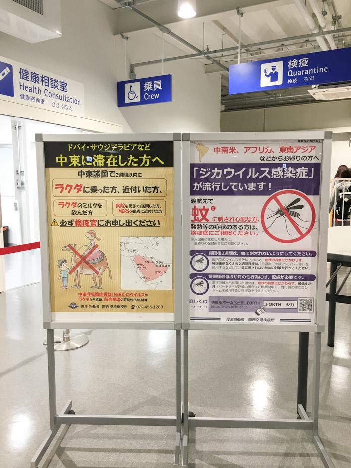 Hinweisschild bei Einreise
