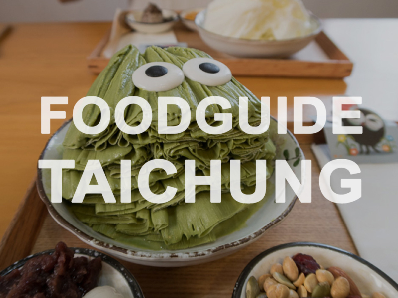 Taichung Foodguide Link