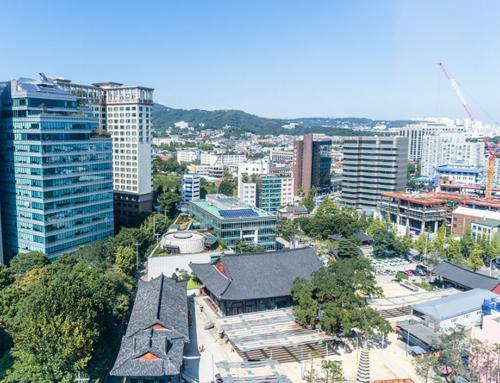 Mein Aufenthalt im Shilla Stay Gwanghwamun Seoul
